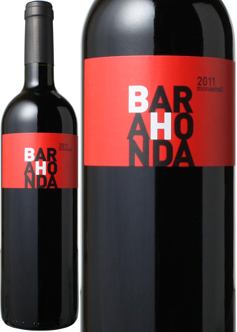 バラオンダ モナストレル 2017 セール商品 買取 スペイン ワイン 赤