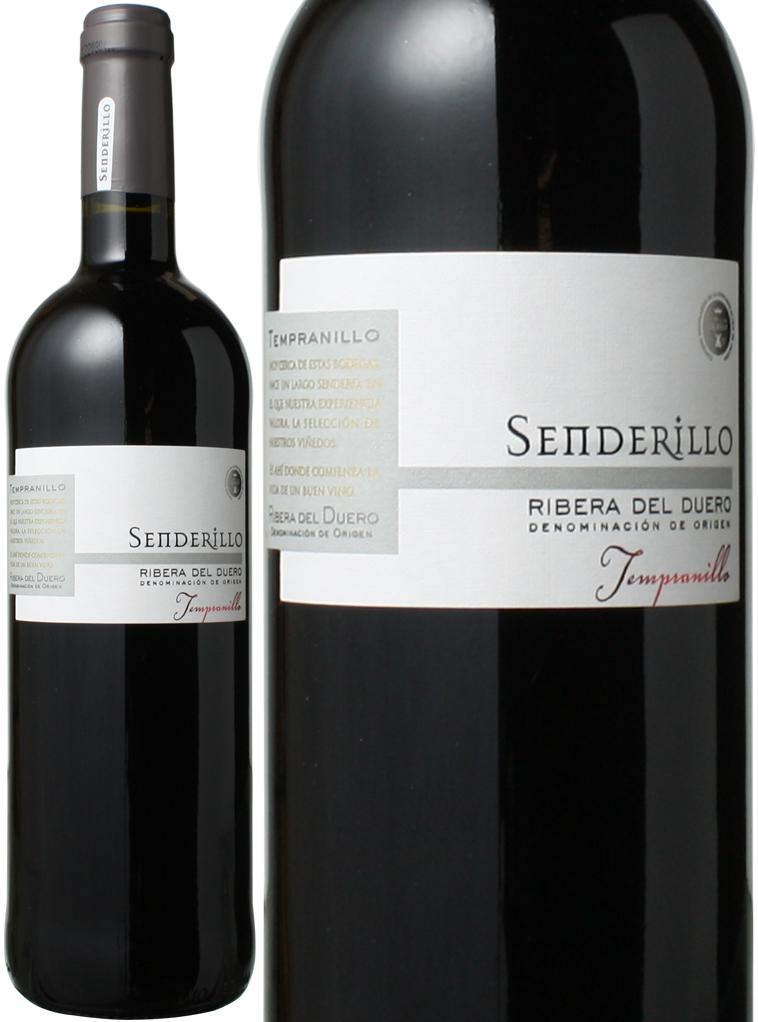 センデリーリョ ティント ホベン 驚きの値段 2018 ボデガス 赤 トレモロン スペイン ワイン 日本製