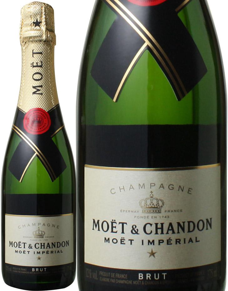 モエ 新作 大人気 エ シャンドン ブリュット 375ml 超定番 シャンパン ワイン 白 NV