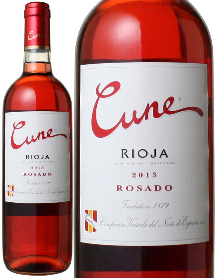 クネ リオハ ロサード ロザート 2019 スペイン ロゼ 新着 ワイン 結婚祝い C.V.N.E.社