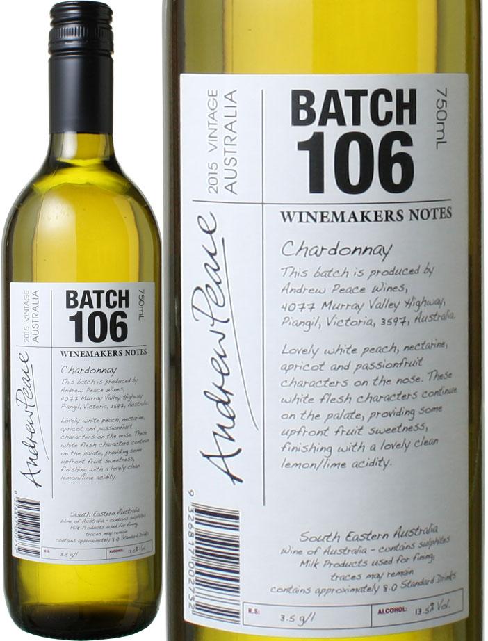ワインメーカーズ ノート シャルドネ 2020 アンドリュー 送料0円 白 ブランド激安セール会場 オーストラリア ピース ワイン