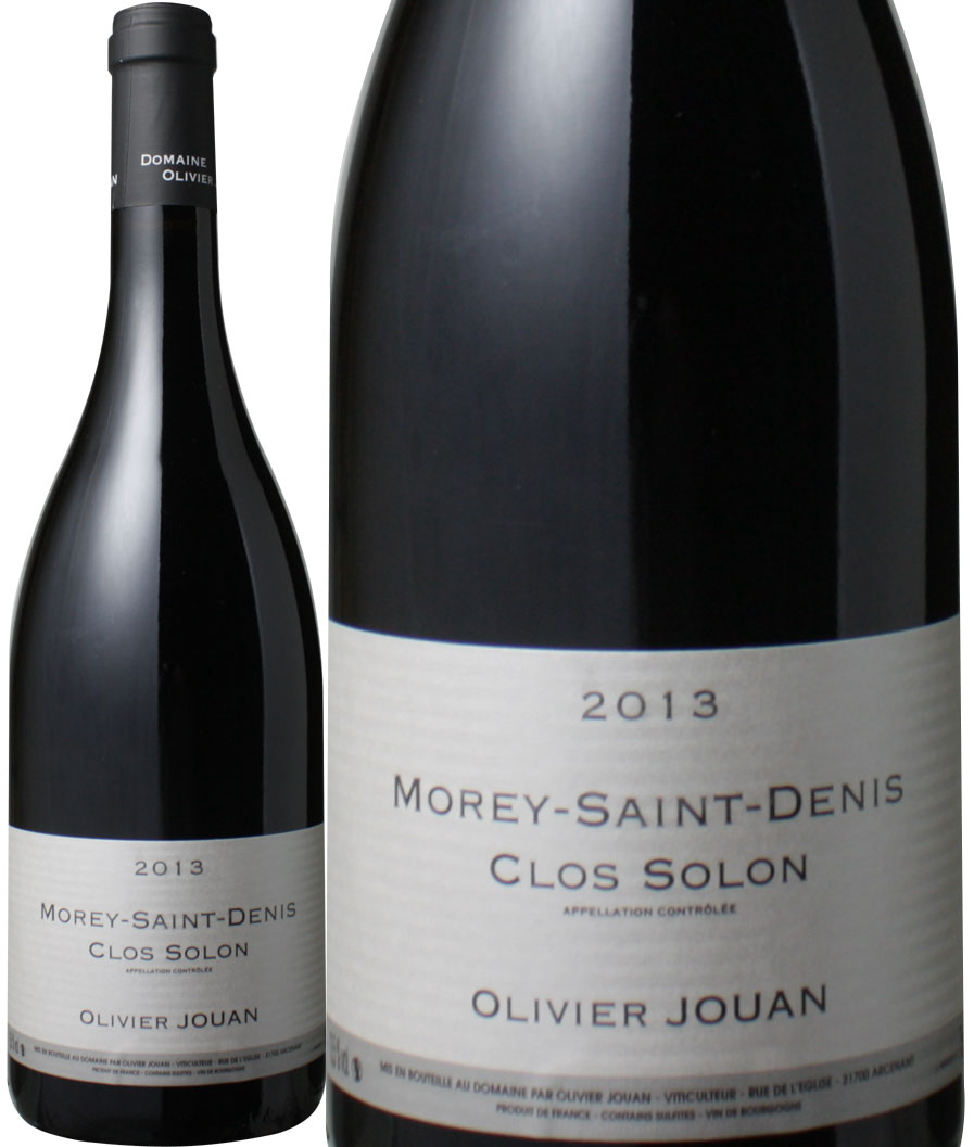 モレ・サン・ドニ クロ・ソロン [2015] オリヴィエ・ジュアン <赤> <ワイン/ブルゴーニュ>