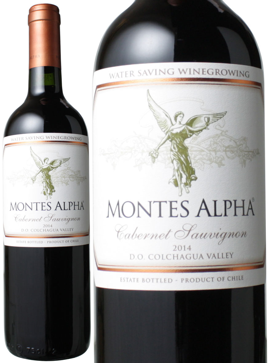 モンテス 無料 アルファ 休日 カベルネ ソーヴィニヨン チリ 赤 2018 ワイン