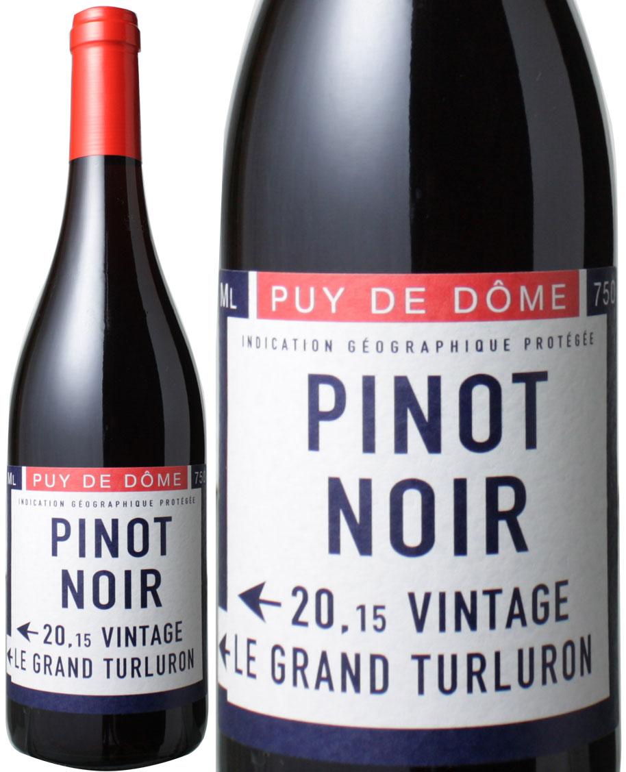 珍しいオーヴェルニュ産ワイン ル ピノ ノワール 2019 ラ 百貨店 ヴェルニ フランスその他 サン カーヴ ワイン サービス 赤