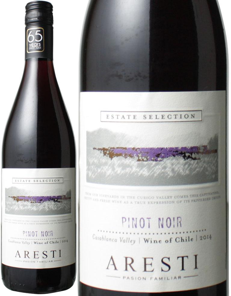 アレスティ 爆買い送料無料 ピノ ノワール 2019 百貨店 チリ ワイン ※ヴィンテージが異なる場合があります 赤