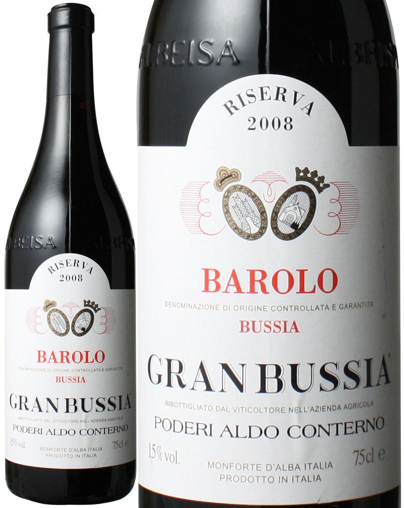バローロ・リゼルヴァ グラン・ブッシア [2008] アルド・コンテルノ <赤> <ワイン/イタリア>
