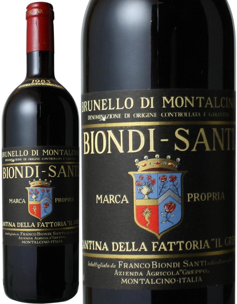 ブルネッロ・ディ・モンタルチーノ [1983] ビオンディ・サンティ <赤> <ワイン/イタリア>