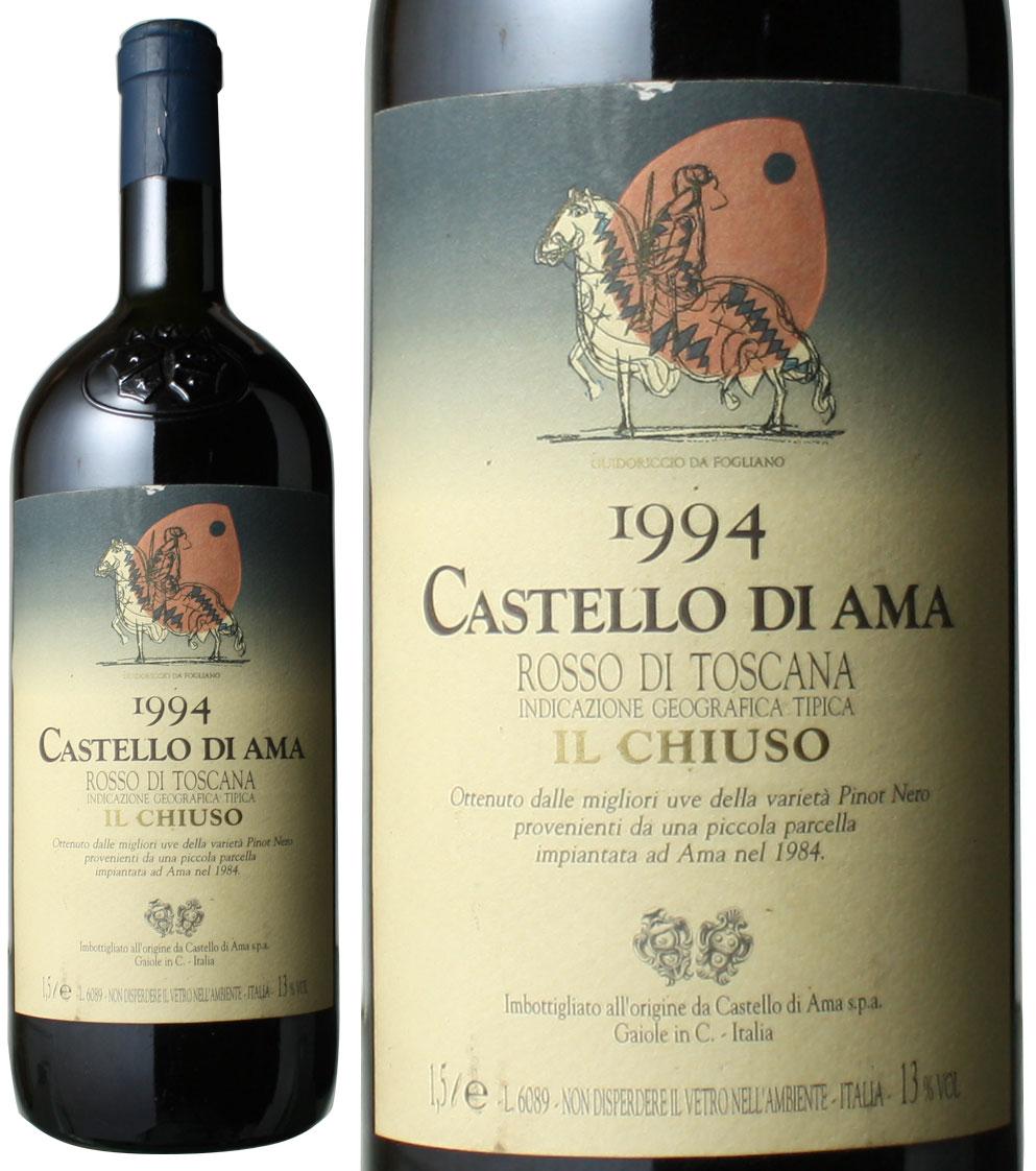 [1994] <ワイン/イタリア> 1.5L <赤> マグナムサイズ カステッロ・ディ・アマ イル・キウーゾ