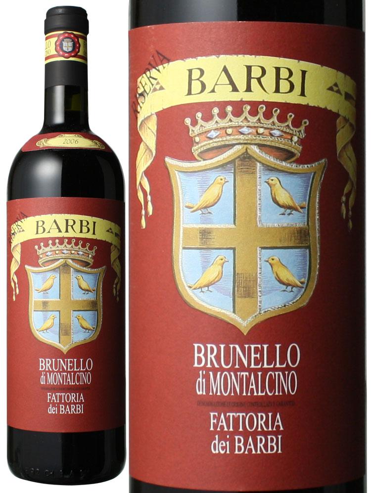 ブルネッロ・ディ・モンタルチーノ リゼルヴァ [2011] ファットリア・ディ・バルビ <赤> <ワイン/イタリア>