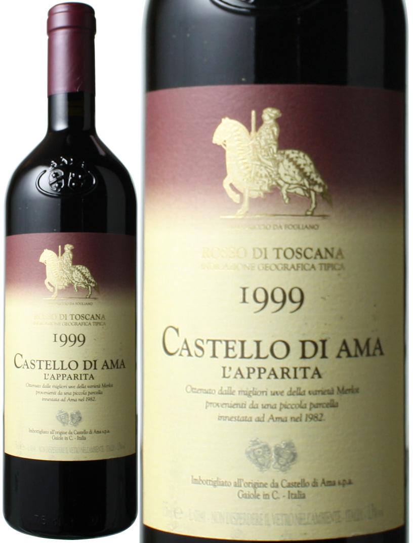ラパリータ [1999] カステッロ・ディ・アマ <赤> <ワイン/イタリア>
