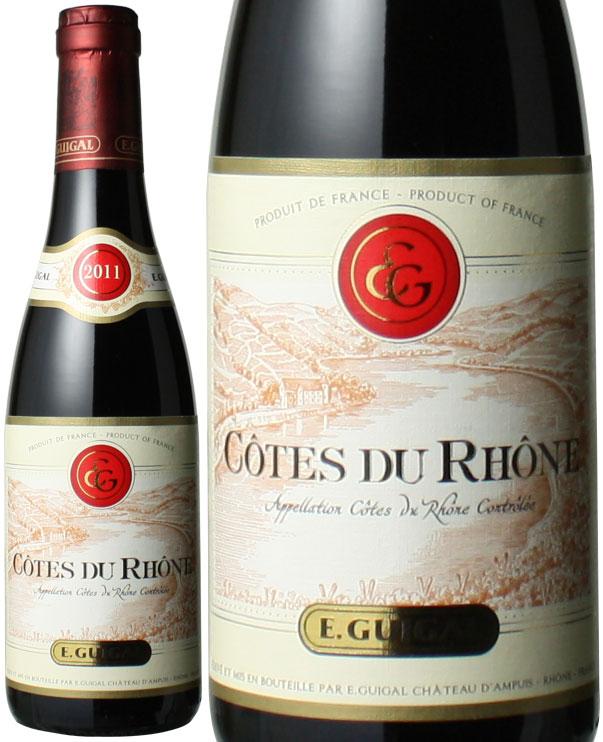 コート デュ お中元 ローヌ 海外限定 ルージュ ハーフサイズ 375ml 2015 ワイン 赤 ギガル