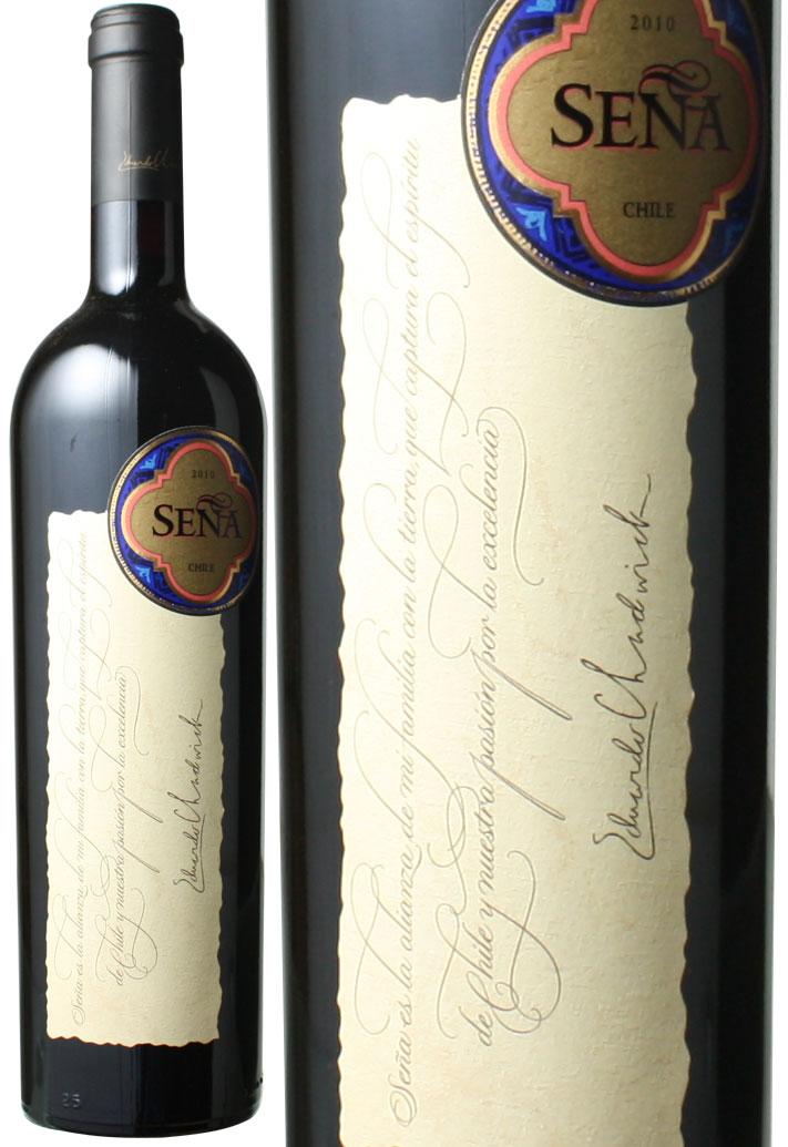 セーニャ [2010] ロバート・モンダヴィ&エデュアルド・チャドウィック <赤> <ワイン/チリ>