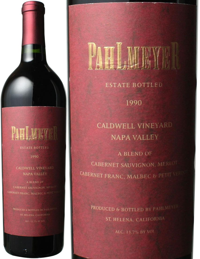 パルメイヤー プロプライエタリーレッド コールドウェル・ヴィンヤード ナパ・ヴァレー [1990] <赤> <ワイン/アメリカ>
