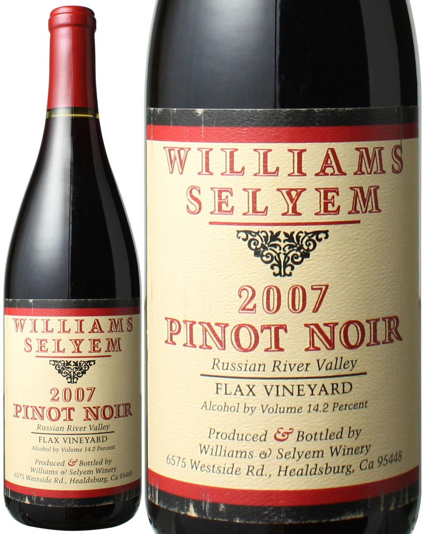 ウィリアムズ・セリエム ピノ・ノワール フラックス・ヴィンヤード ロシアン・リヴァー・ヴァレー [2007] <赤> <ワイン/アメリカ>