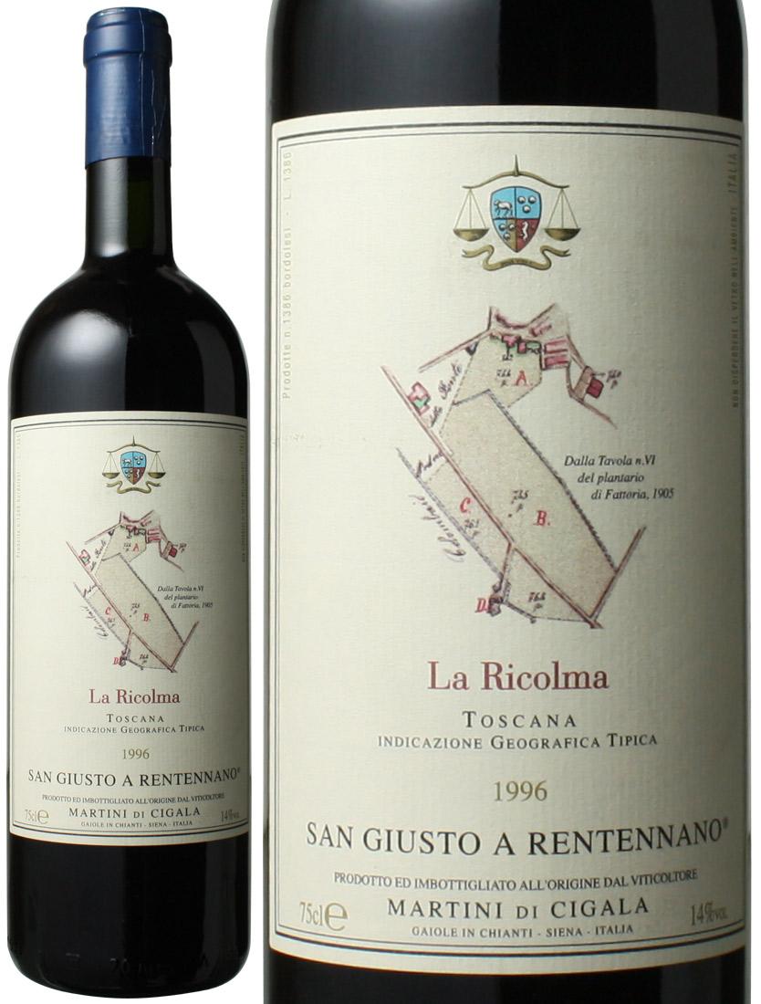 ラ・リコルマ [1996] サン・ジュスト・ア・レンテンナノ <赤> <ワイン/イタリア>