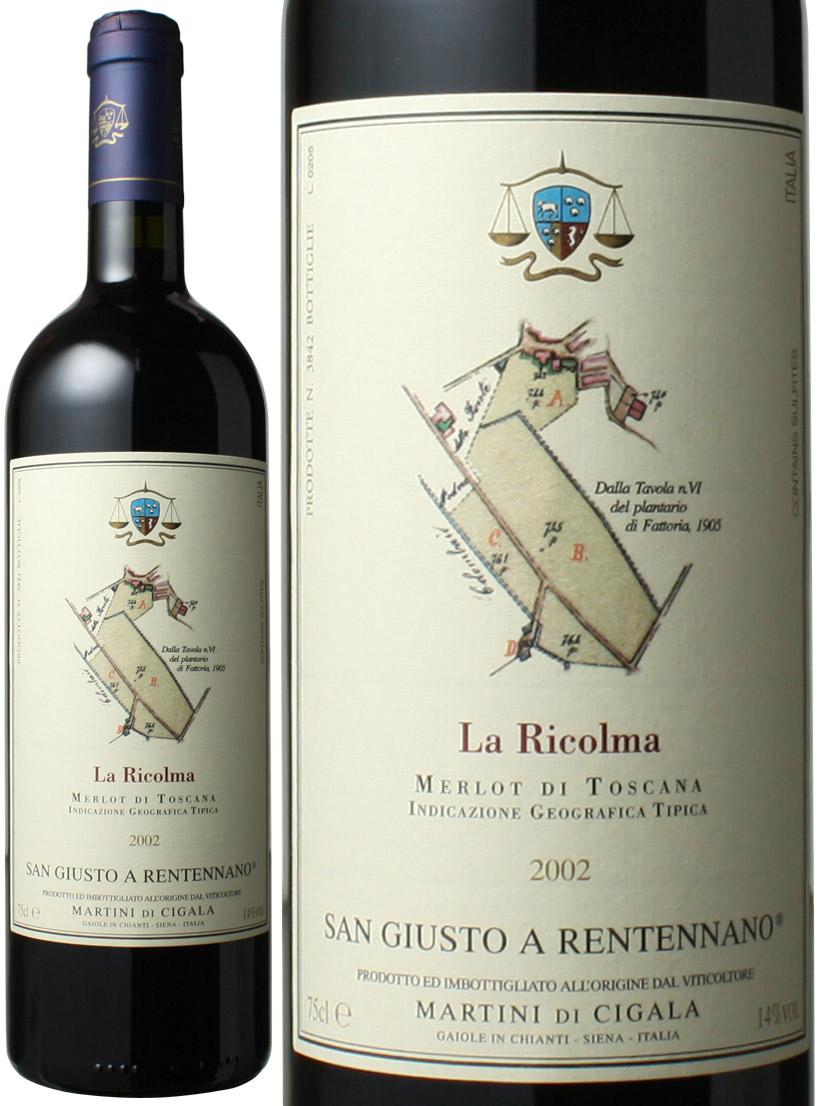 ラ・リコルマ [2002] サン・ジュスト・ア・レンテンナノ <赤> <ワイン/イタリア>