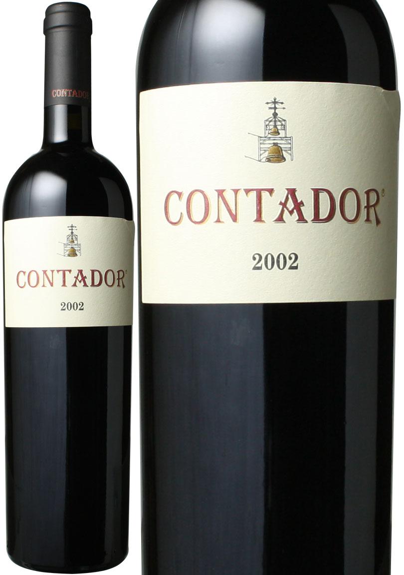 コンタドール [2002] ベンハミン・ロメオ <赤> <ワイン/スペイン>