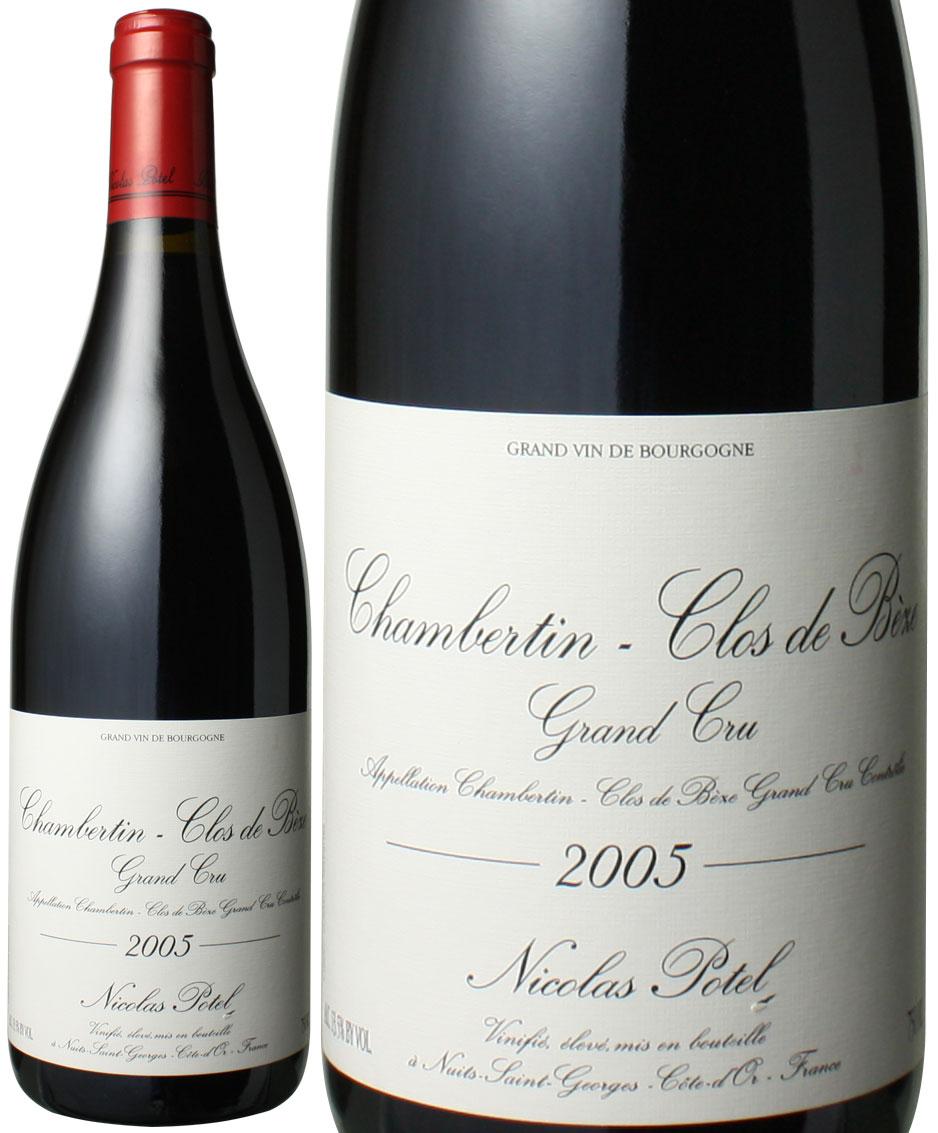 シャンベルタン クロ・ド・べーズ [2005] ニコラ・ポテル <赤> <ワイン/ブルゴーニュ>