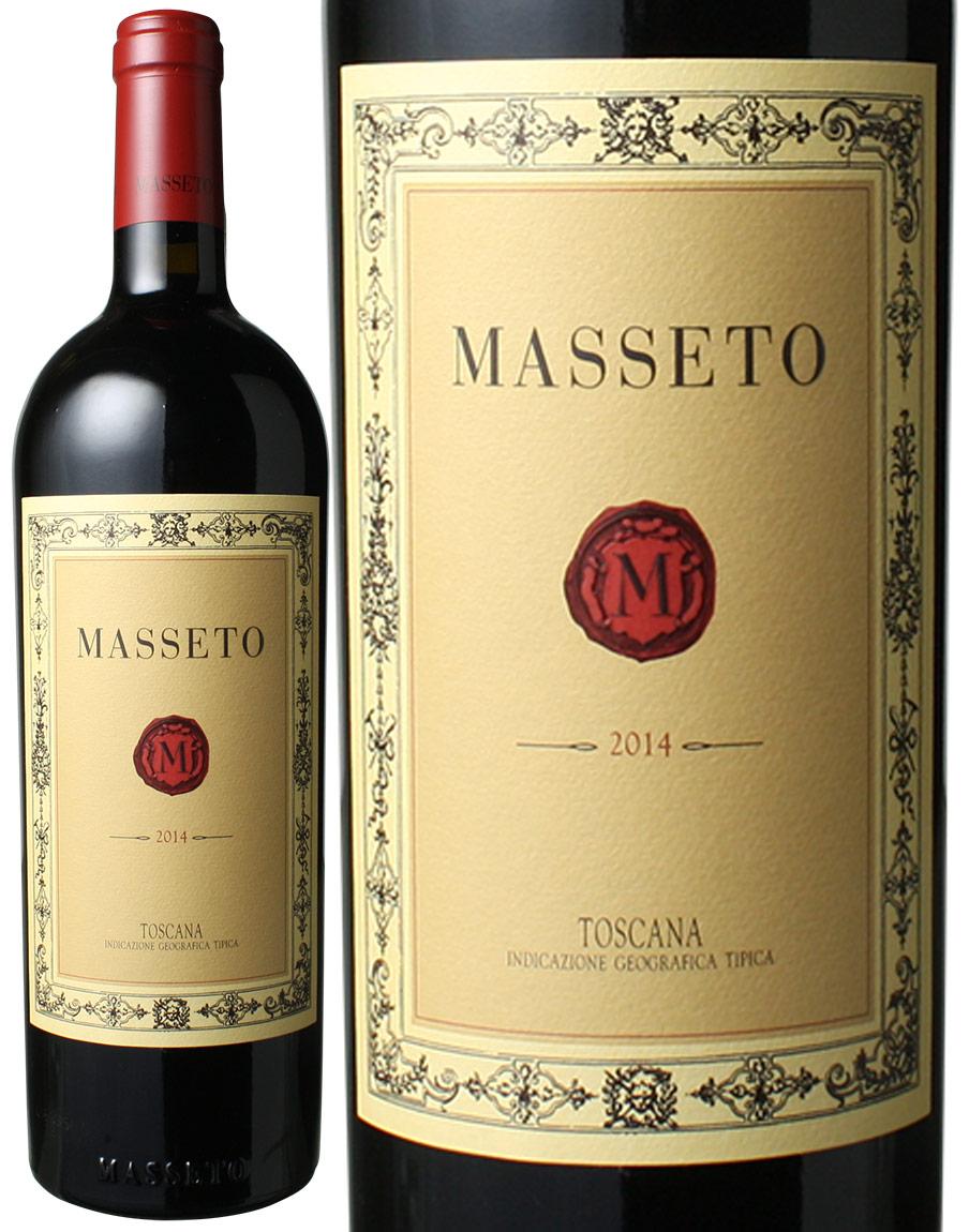マッセート [2014] テヌータ・デル・オルネライア <赤> <ワイン/イタリア>