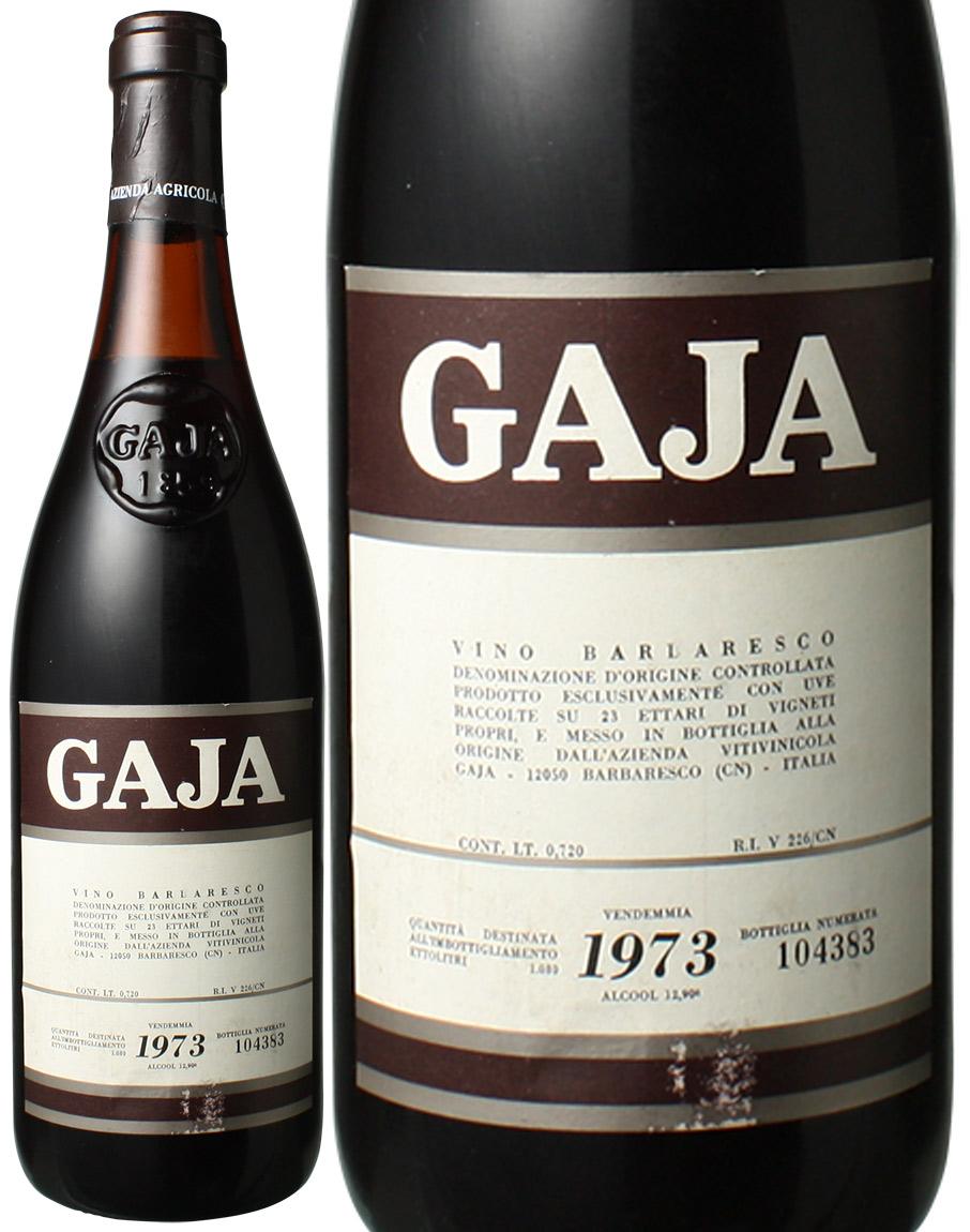 バルバレスコ [1973] ガヤ <赤> <ワイン/イタリア>