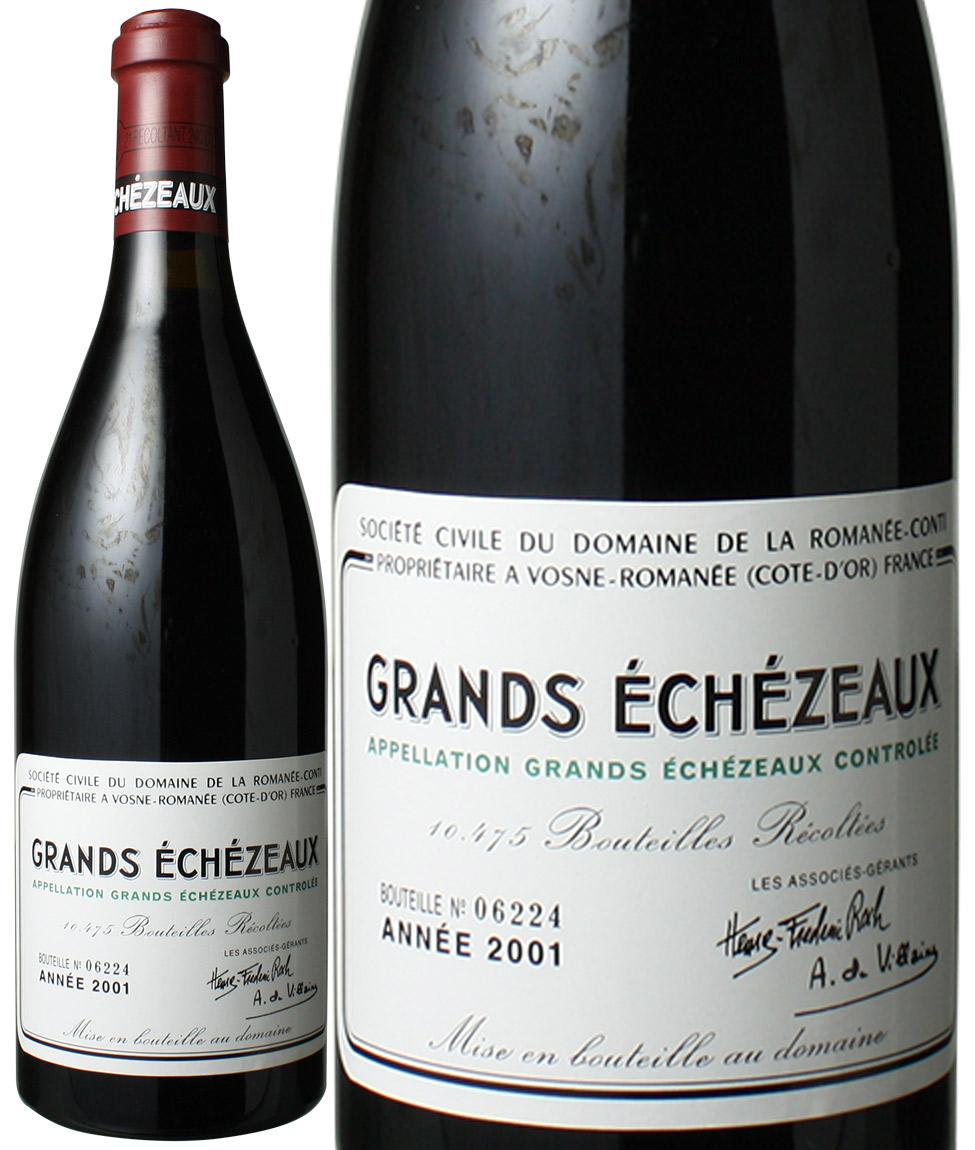 グラン・エシェゾー [2001] DRC <赤> <ワイン/ブルゴーニュ>