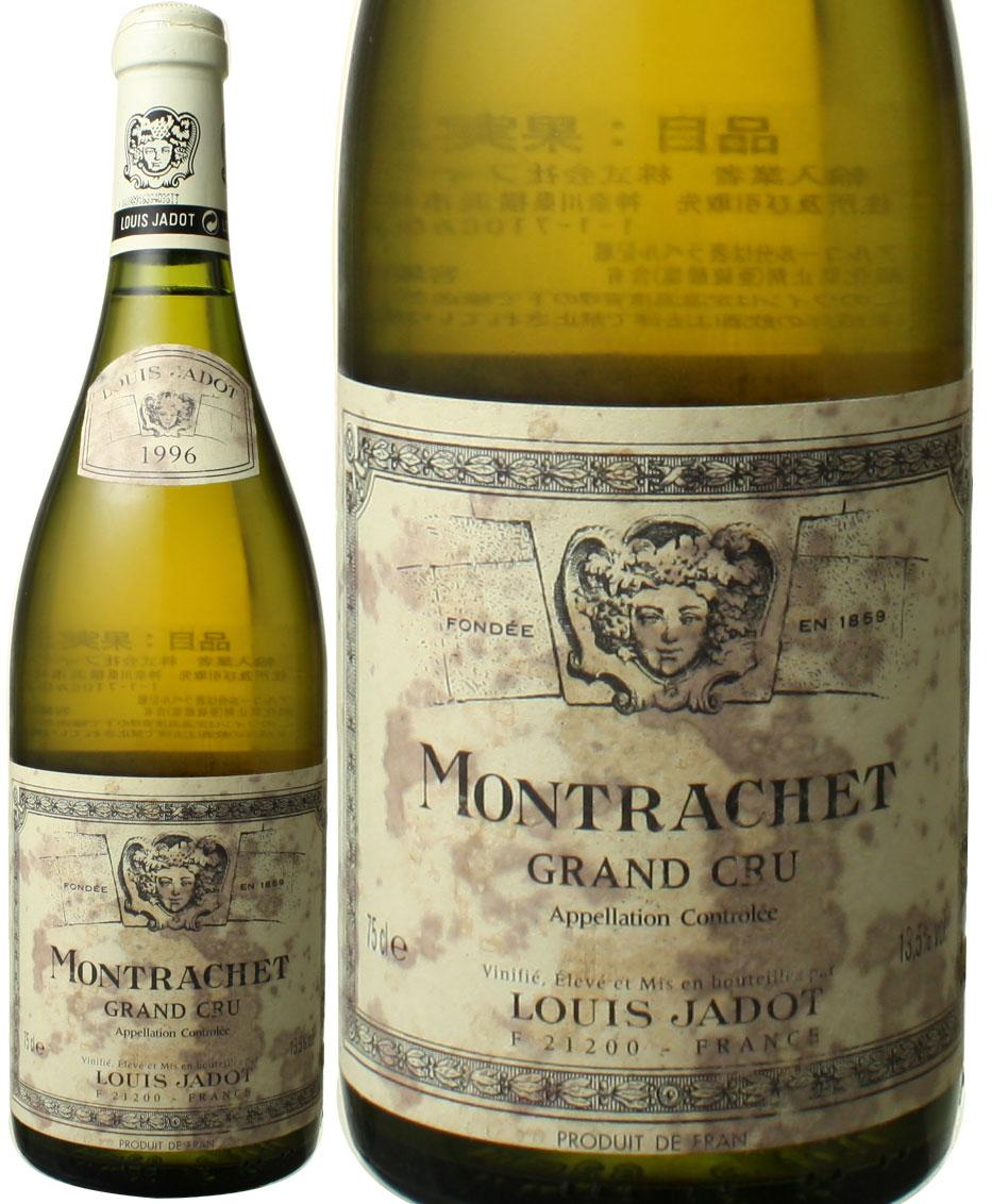 ル・モンラッシェ [1996] ルイ・ジャド <白> <ワイン/ブルゴーニュ>