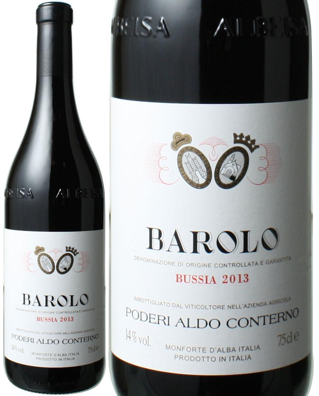 【大特価!!】 バローロ ブッシア [2013] アルド・コンテルノ <赤> <ワイン/イタリア>, 七宗町 f6239e7c