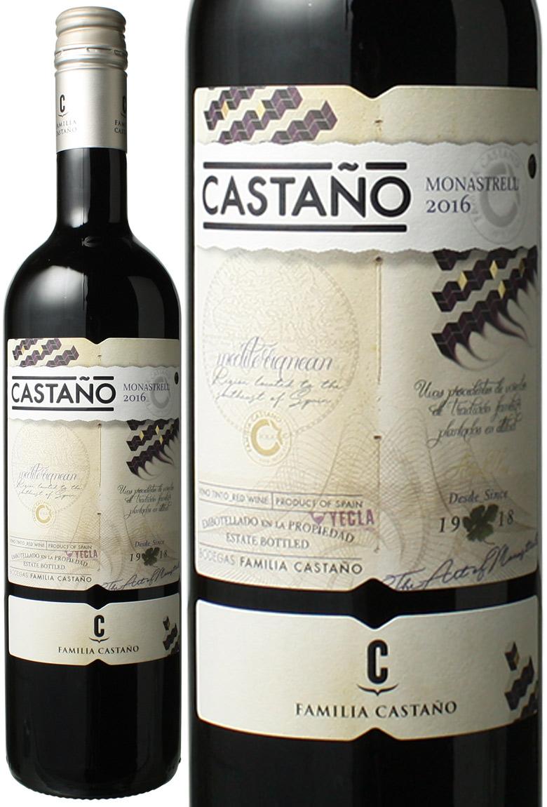 カスターニョ 在庫処分 モナストレル 2018 赤 スペイン ワイン タイムセール ※ヴィンテージが異なる場合があります