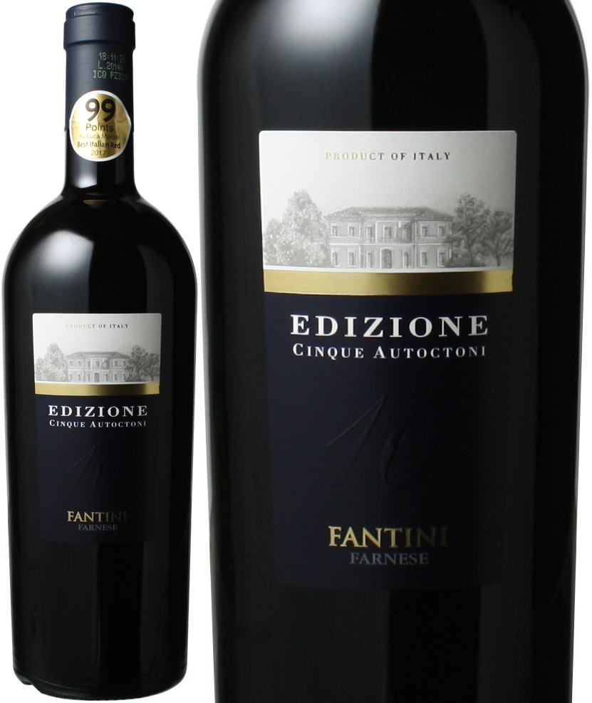 エディツィオーネ チンクエ アウトークトニ 2018 ファルネーゼ 大特価 赤 ※ヴィンテージが異なる場合があります イタリア ワイン 送料無料限定セール中 I381