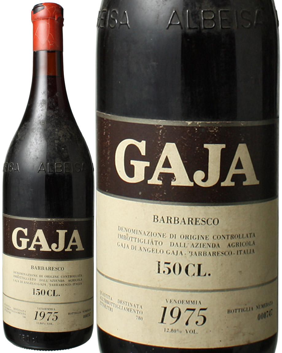 バルバレスコ マグナム1.5L [1975] ガヤ <赤> <ワイン/イタリア>