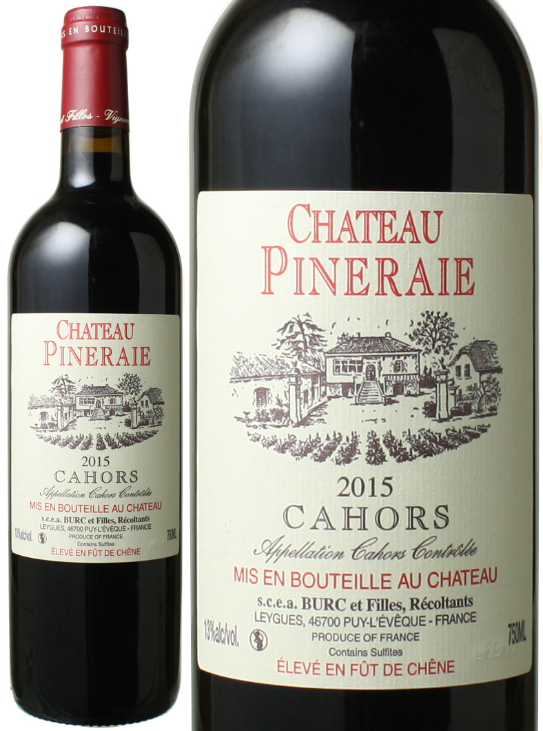 カオール 2016 シャトー マート ピネレ ワイン <セール&特集> フランス南西部 赤