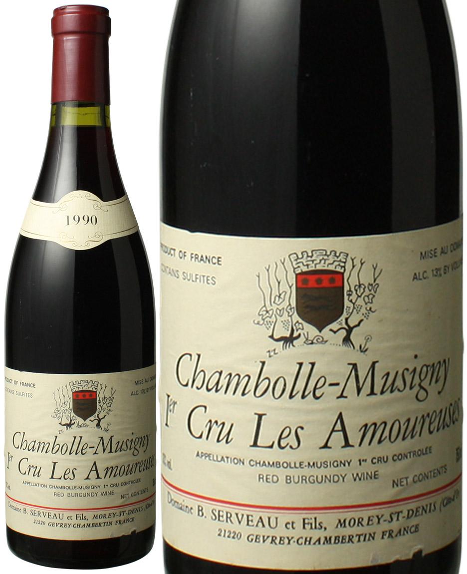 シャンボール・ミュジニー プルミエ・クリュ レ・ザムルーズ [1990] ベルナール・セルヴォー <赤> <ワイン/ブルゴーニュ>