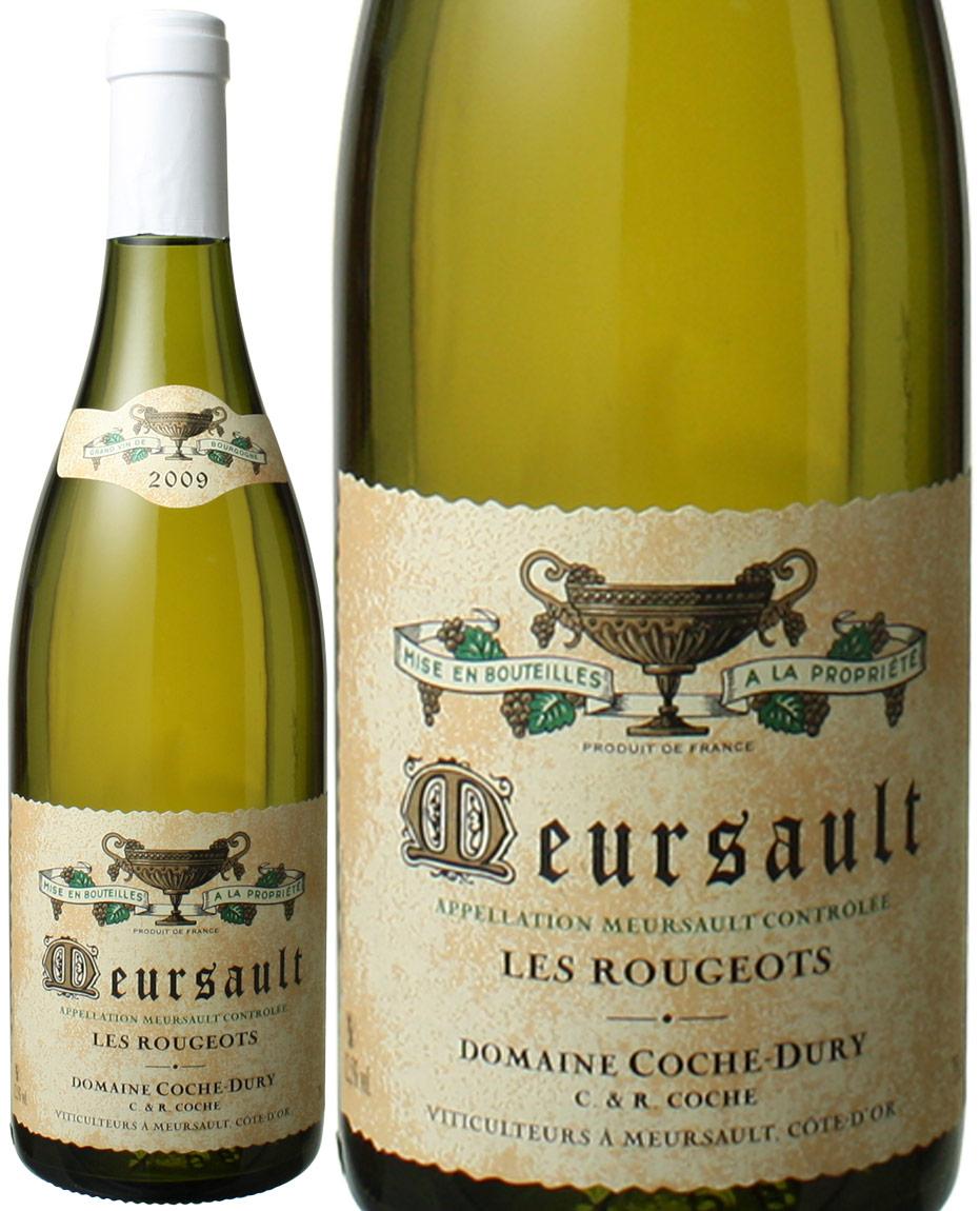 ムルソー プルミエ・クリュ レ・ルージョ [2009] コシュ・デュリ <白> <ワイン/ブルゴーニュ>