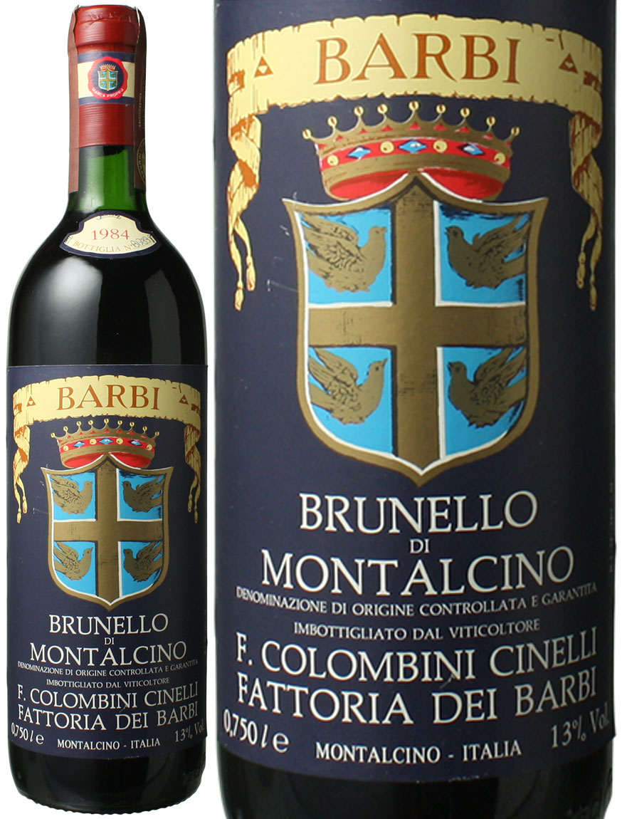 ブルネッロ・ディ・モンタルチーノ [1984] ファットリア・ディ・バルビ <赤> <ワイン/イタリア>