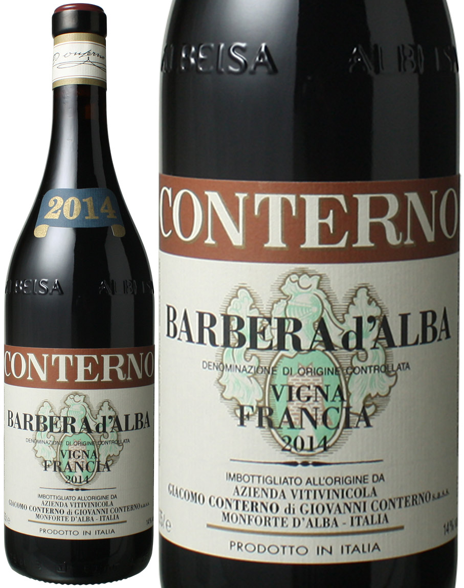 バルベーラ・ダルバ [2014] ジャコモ・コンテルノ <赤> <ワイン/イタリア>