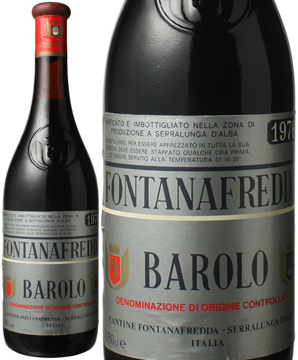 バローロ [1976] フォンタナフレッダ <赤> <ワイン/イタリア>