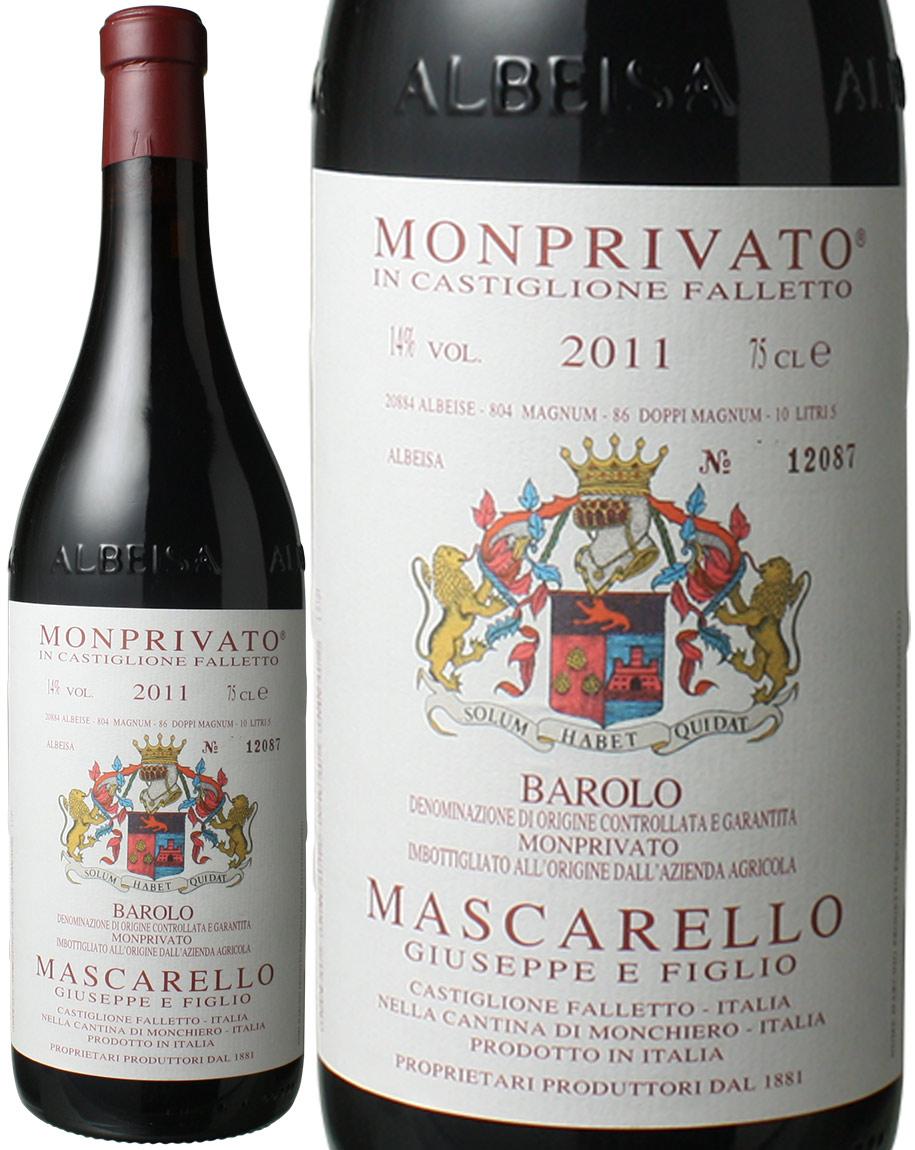 バローロ・モンプリヴァート [2011] ジュゼッペ・マスカレッロ  <赤> <ワイン/イタリア>