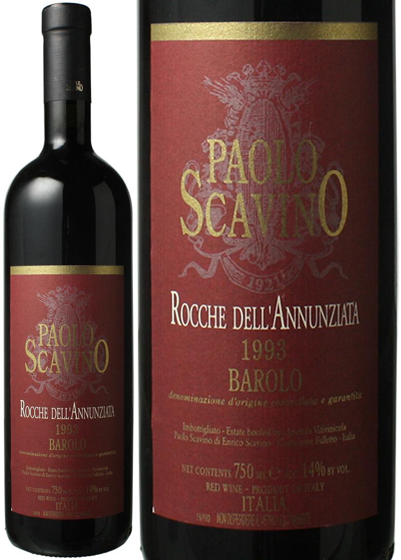 バローロ ロッケ・デッラヌンツィアータ [1993] パオロ・スカヴィーノ <赤> <ワイン/イタリア>