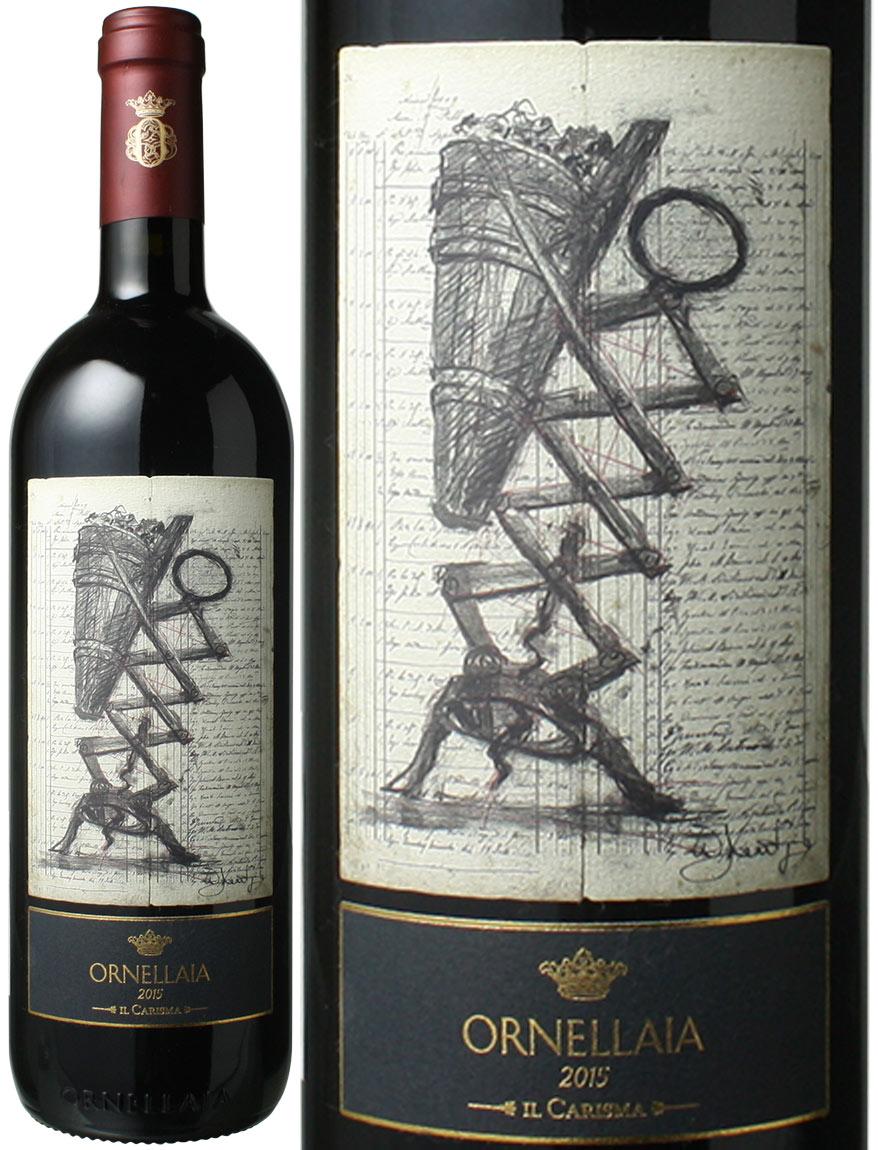 オルネライア アート・ラベル [2015] テヌータ・デル・オルネライア <赤> <ワイン/イタリア>