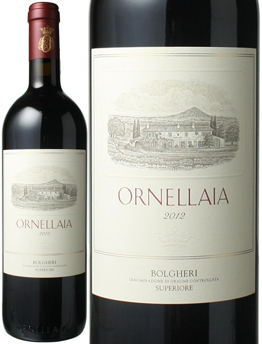 オルネライア [2012] テヌータ・デル・オルネライア <赤> <ワイン/イタリア>