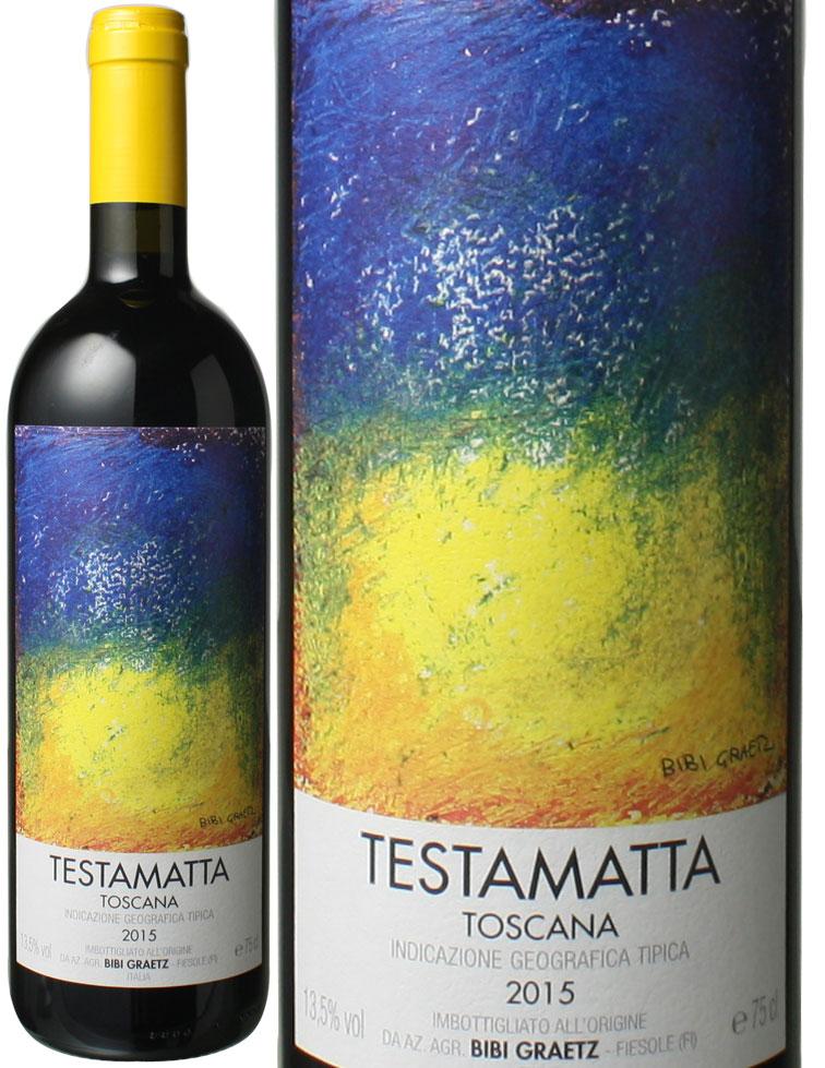 テスタマッタ [2015] ビービ-・グラーツ <赤> <ワイン/イタリア>