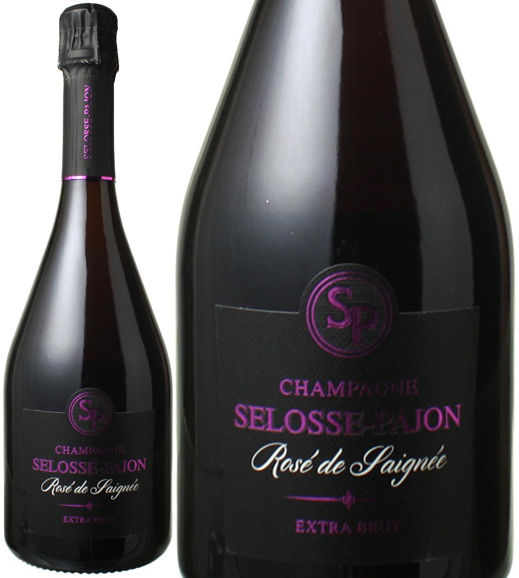 セロス・パジョン ロゼ・ド・セニエ NV <ロゼ> <ワイン/シャンパン>