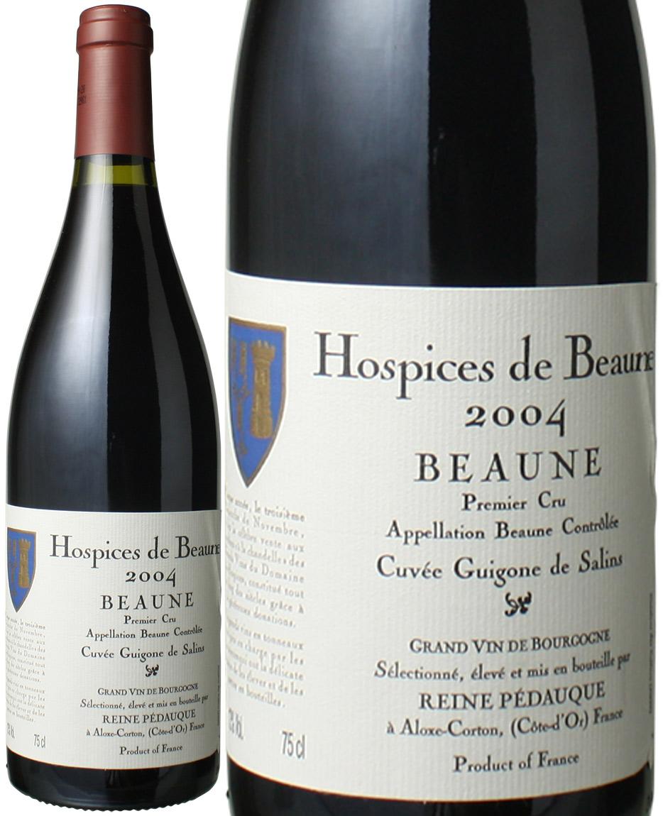 オスピス・ド・ボーヌ ボーヌ プルミエ・クリュ キュヴェ・ギゴーヌ・ド・サラン [2004] <赤> <ワイン/ブルゴーニュ>