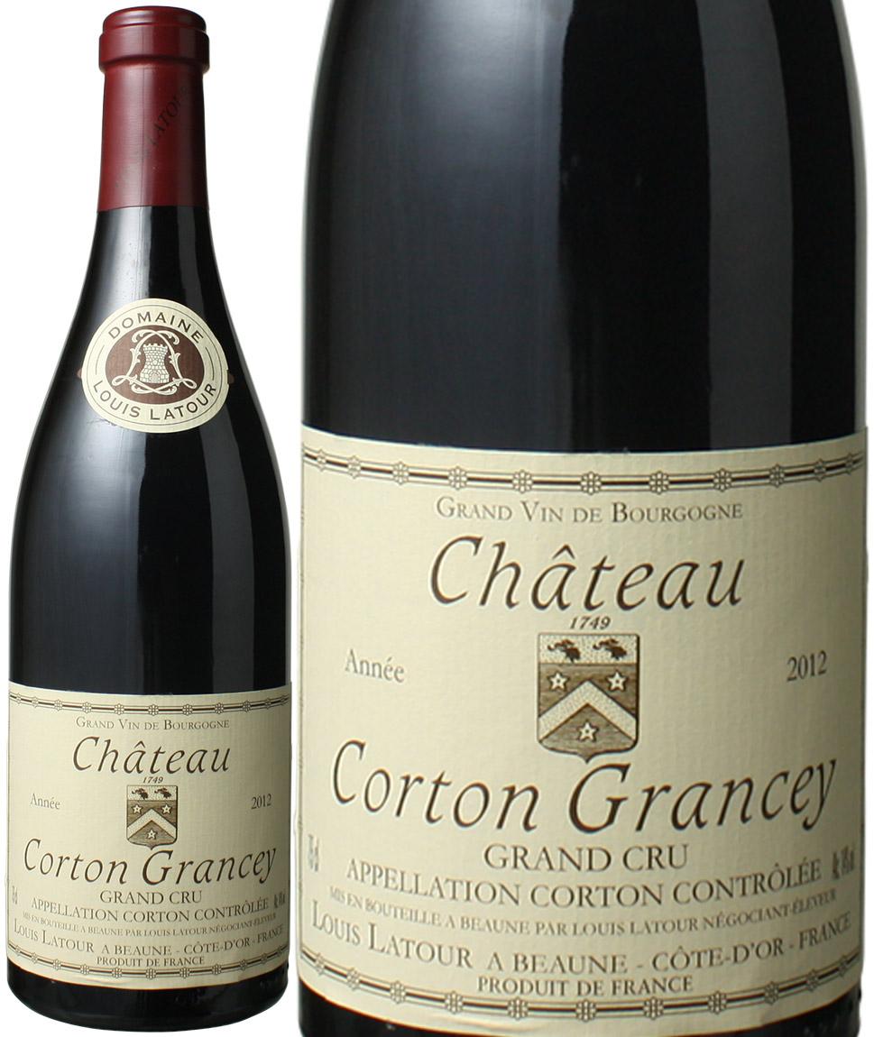 シャトー・コルトン・グランセー [2012] ルイ・ラトゥール <赤> <ワイン/ブルゴーニュ>