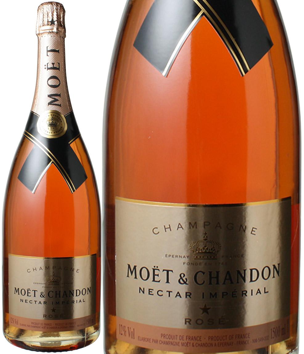 モエ・エ・シャンドン ネクター・ロゼ アンペリアル マグナムサイズ1.5L NV <ロゼ> <ワイン/シャンパン>