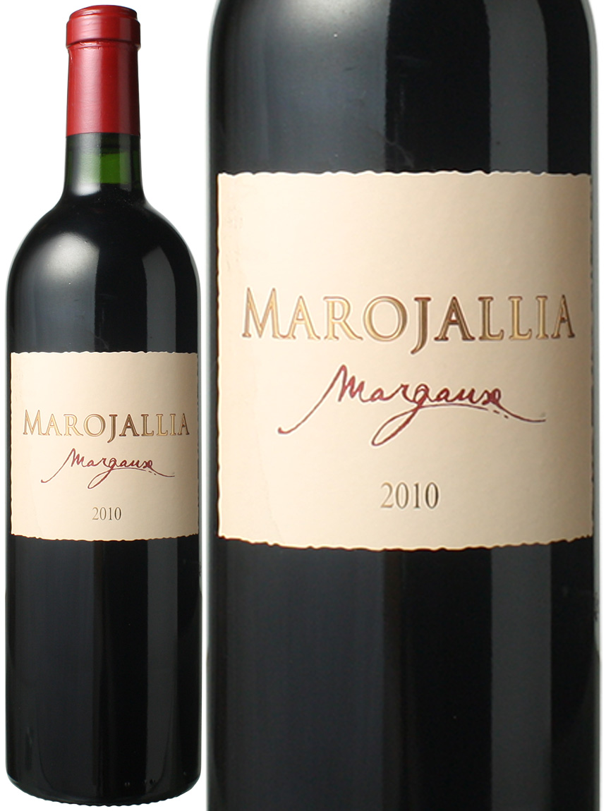 マロジャリア [2010] <赤> <ワイン/ボルドー>