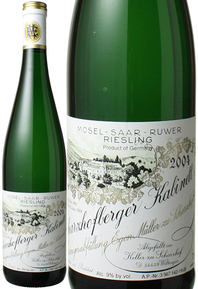 シャルツホーフベルガー リースリング カビネット [2004] エゴン・ミュラー <白> <ワイン/ドイツ>