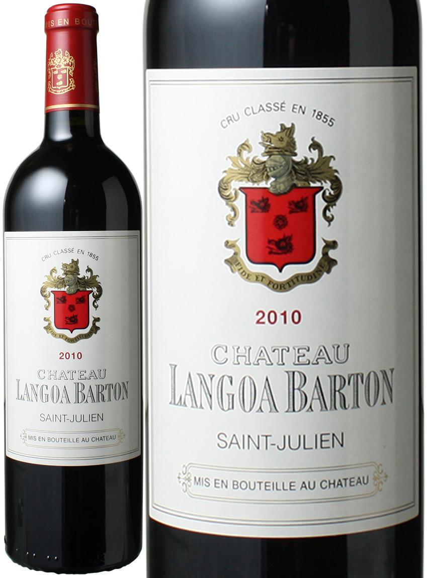 シャトー・ランゴア・バルトン [2010] <赤> <ワイン/ボルドー>