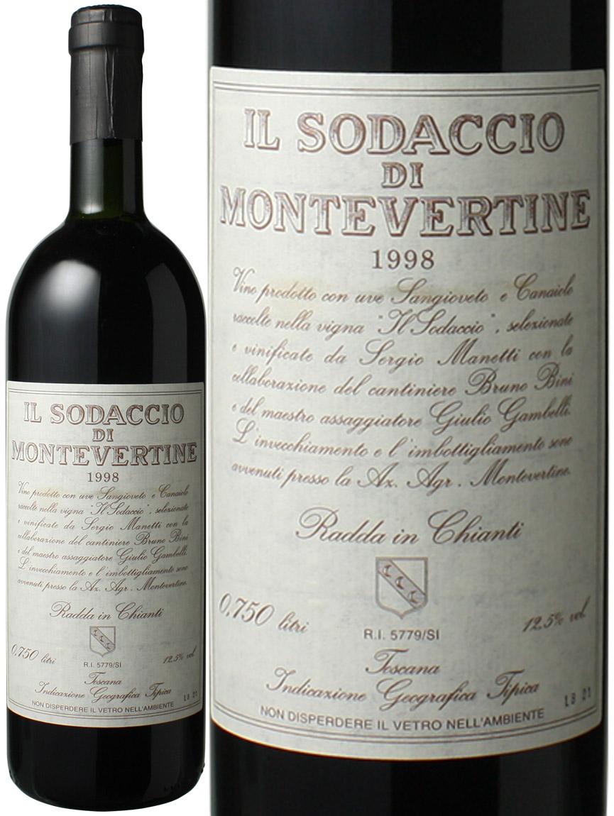 イル・ソダッチオ [1998] モンテヴェルティーネ <赤> <ワイン/イタリア>