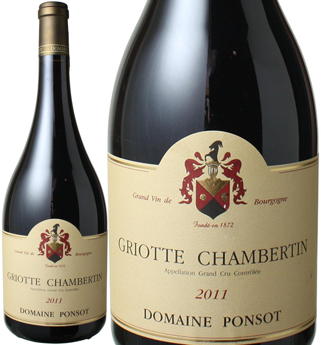 グリオット・シャンベルタン マグナム1.5L [2011] ポンソ <赤> <ワイン/ブルゴーニュ>
